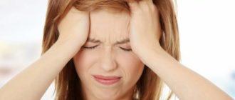 Периодическая мигрень должна насторожить