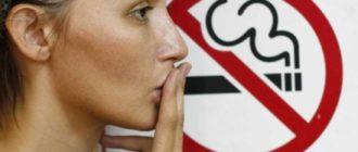 Пассивные курильщики подвергаются серьезному риску